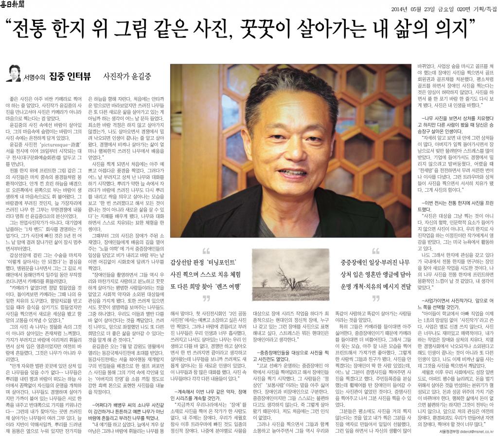 매일신문 pdf